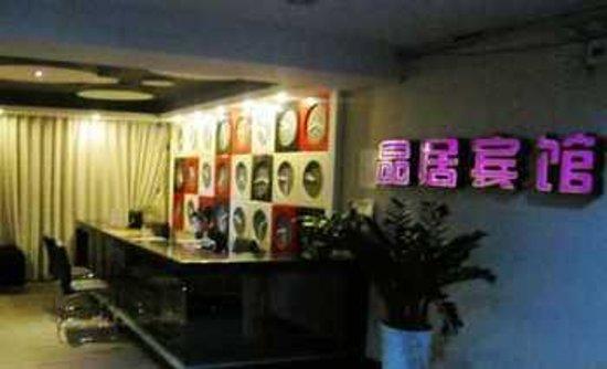 Pinju Hotel