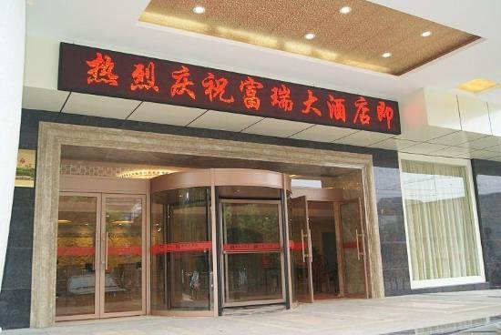 Zhouning Hotel