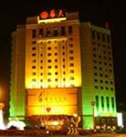 Youyuan Hotel