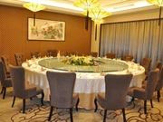 Dajing Tiangui Hotel