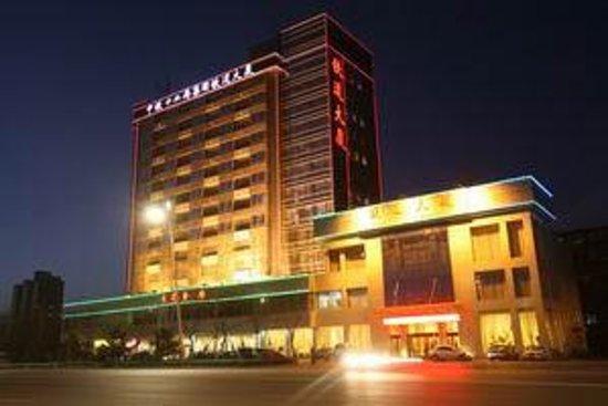Tiedao Dasha Hotel