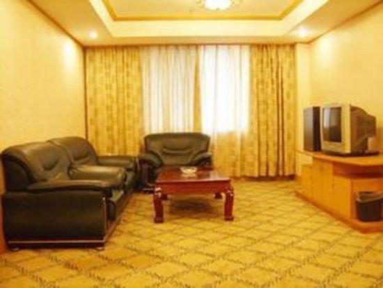 Photo of Canye Hotel Guangzhou