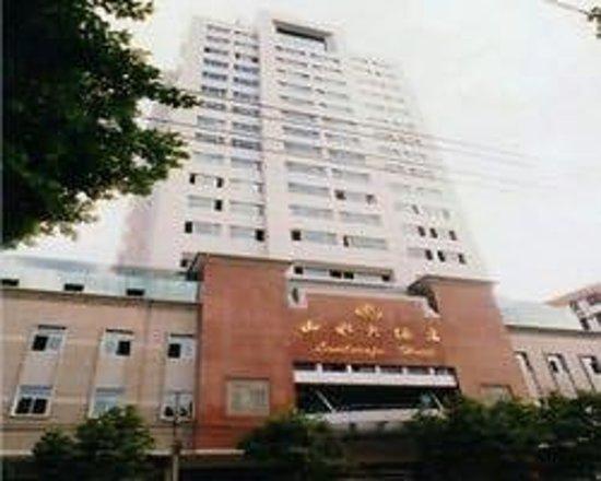 100 Inn Fuzhou Dongjiekou Photo