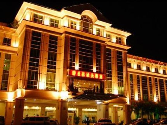 Photo of China City Hotel Foshan