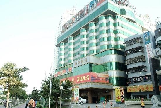 Photo of Lian Cheng Hotel Shenzhen