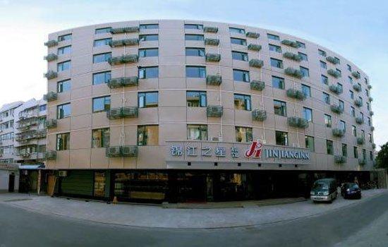 Photo of Kaiyuan Hotel(Tangqi Town) Hangzhou