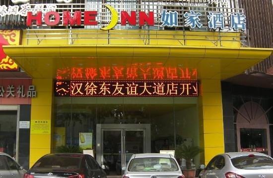 Re Dian Hotel