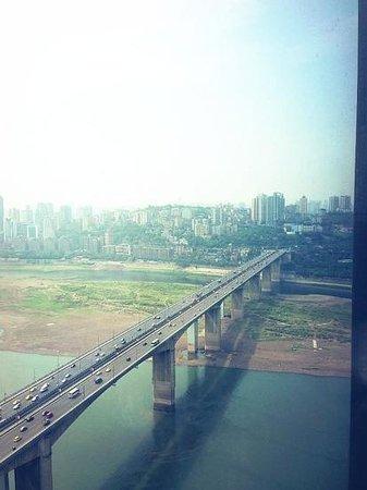 Radisson Blu Plaza Chongqing: view