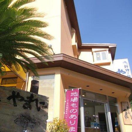 Photo of Shonan Jinzai Ikusei Center Yokosuka