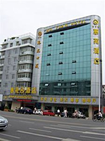 Photo of Hui Yuan Hotel Shijiazhuang