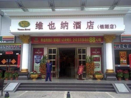 Photo of Dragon Hotel Shenzhen