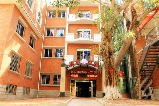 New Yingze Hotel