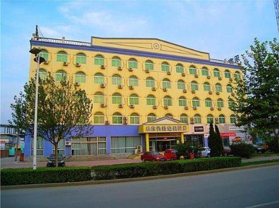 Photo of Yesanpo Bofeng Hotel Baoding