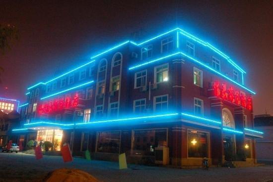 Photo of Nadia Hotel Yingkou