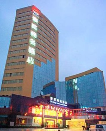 Photo of Wan Cheng Hotel Qianshan County