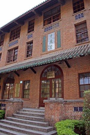 Anhui Shi You Hotel