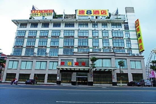 Photo of Xinghua Bright Pearl Hotel Putian