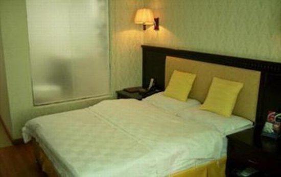 Photo of Xuan Yi Hotel Guangzhou