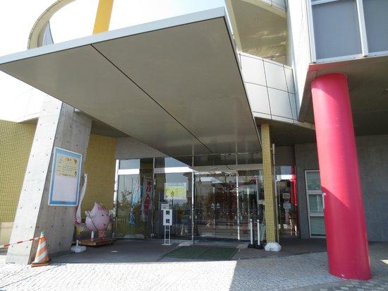 Oarai Wakuwaku Museum