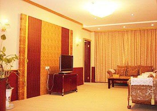 Photo of New Century International Hotel Danyang