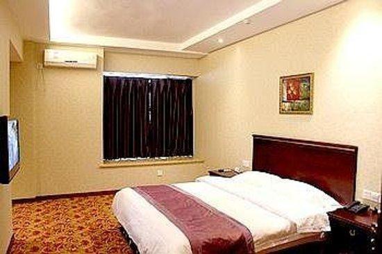 Photo of Hongbo Hotel Meishan