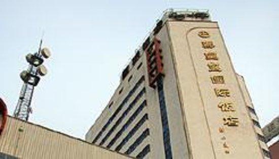 Hebei Trade Qinhuangdao Hotel