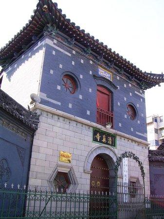 Ningyang County-billede