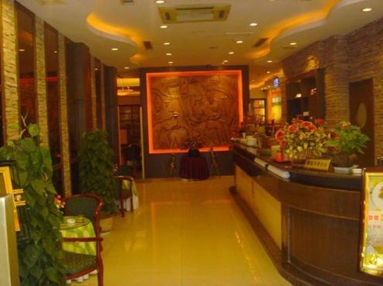 Photo of Lander Hotel Linyi