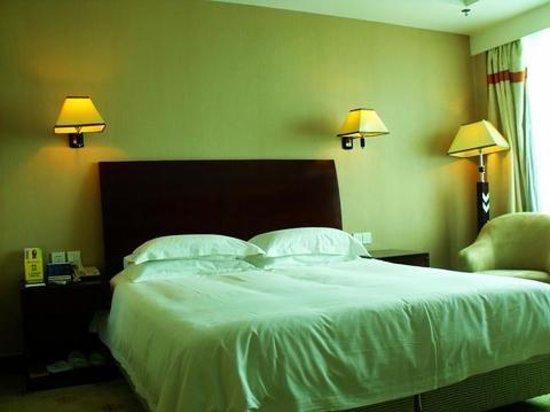 Photo of Shengzhou International Hotel