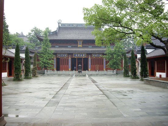 Photo of Yue Er Deng Hotel Shengzhou