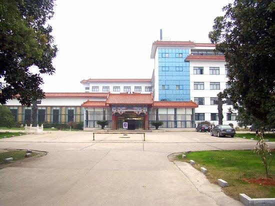 Photo of Tongyuan Hotel Guixi