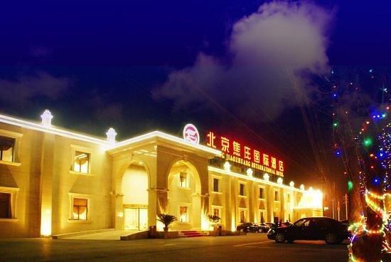 Beijing Jiaozhuang International Hotel - Beijing