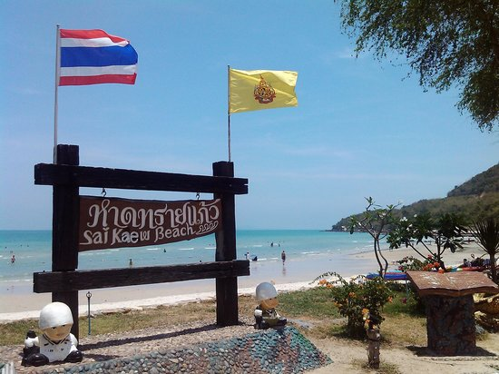 Sai Kaew Beach Sattahip All You Need To Know Before You Go With Photos Tripadvisor