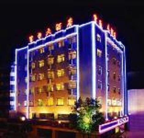 City 118 Hotel Xinchang Dafo