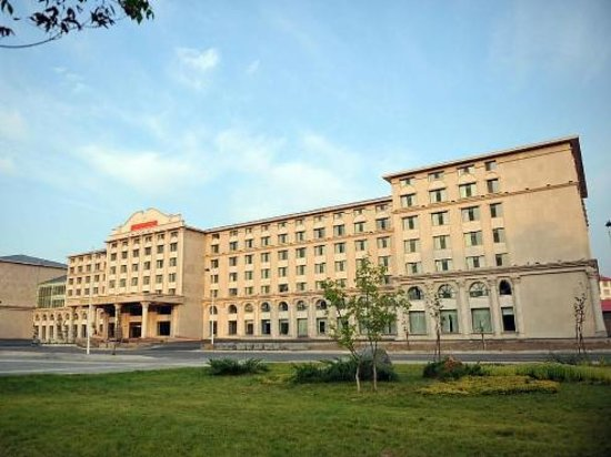 Photo of Nanshan Hotel Yangquan