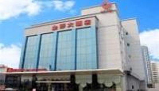 Jinsha Hotel Photo