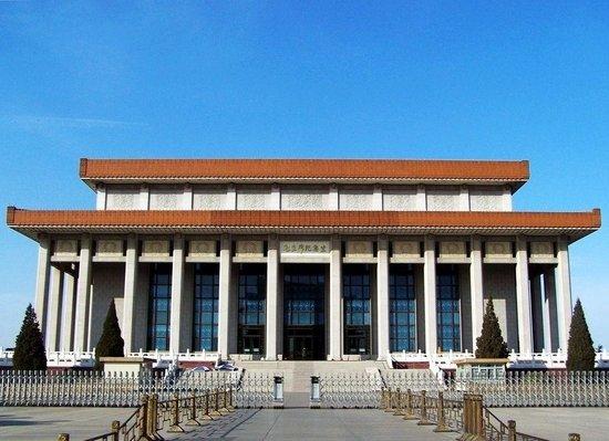 Photo of Hongzhi Hotel Beijing