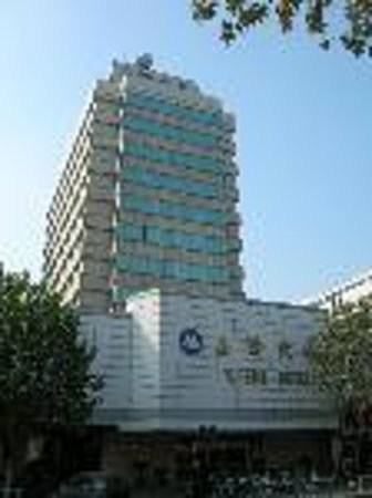 Yufeng Holiday Hotel