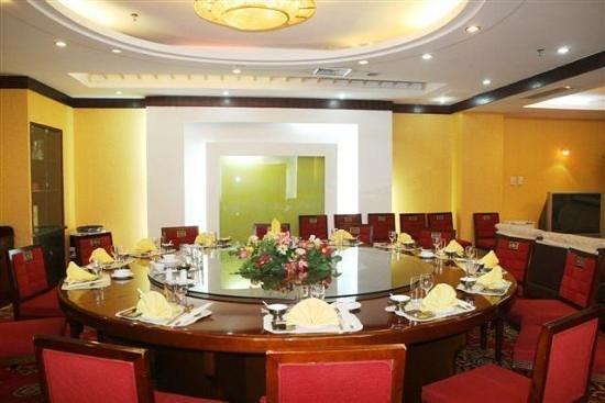 Junwang Hotel
