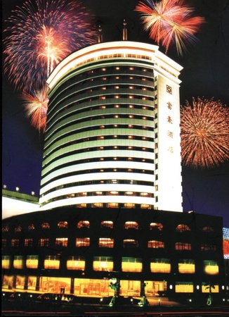 Hongshan International Hotel