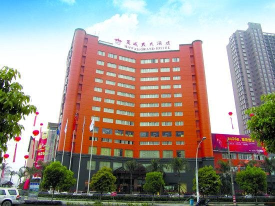 Yinzuo International Business Hotel