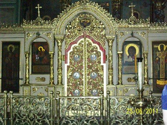 Crowne Plaza Moscow World Trade Centre: Iconostasio de la catedral de La Santísima Trinidad