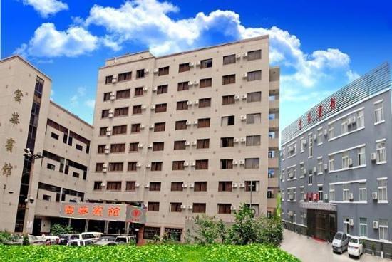 Foto de Huazhou
