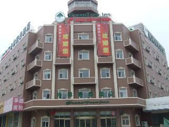 Foto Qidong County