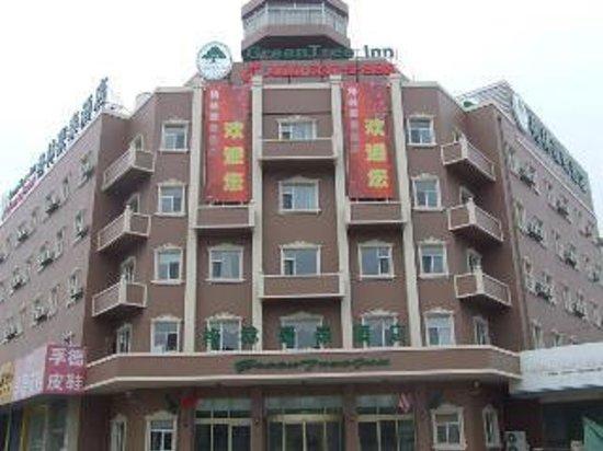 Qidong County ภาพถ่าย