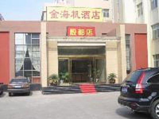 Foto de Songyang County