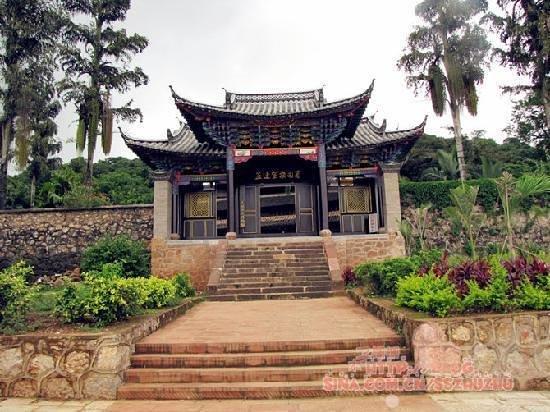 Dihao Grand Hotel