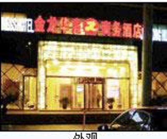 Jintaiyang Hotel