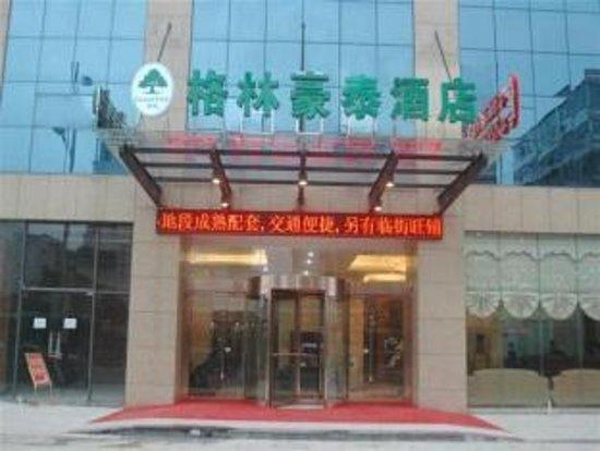 Foto de Guiyang County