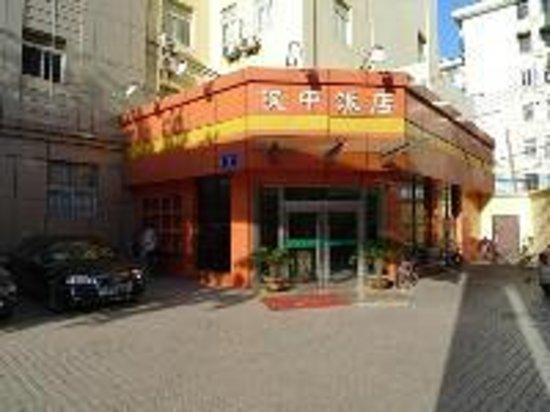 Zhongjian Hotel